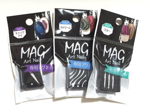 【磁石ネイル】人気急上昇中!100均のマグアートネイルがおもしろい!